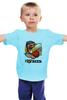 """Детская футболка классическая унисекс """"Я люблю Пиво (I love Beer)"""" - алкоголь, пиво, beer, крендель, пивко"""