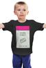 """Детская футболка классическая унисекс """"Мыло из Бойцовского Клуба"""" - бойцовский клуб, fight club, paper street, soap"""