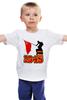 """Детская футболка """"1945 флаг"""" - ссср, победа, георгиевская лента, горжусь, помню"""