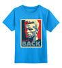 """Детская футболка классическая унисекс """"I'll be back (Я вернусь)"""" - arnold schwarzenegger, терминатор, арнольд шварценеггер, the terminator"""