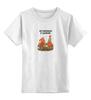 """Детская футболка классическая унисекс """"Осторожно с цапкой"""" - ссср, плакат"""