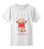 """Детская футболка классическая унисекс """"Happy Valentnine's Day"""" - медведь, день святого валентина, мишка, обними меня, hug me"""
