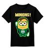 """Детская футболка классическая унисекс """"Зелёный Фонарь"""" - гадкий я, миньоны, мульт, green lantern, зелёный фонарь"""