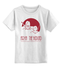 """Детская футболка классическая унисекс """"Игра Престолов. Arya The Hound"""" - сериал, пёс, got, игра престолов, game of thrones, ария, hound, arya"""