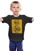 """Детская футболка классическая унисекс """"The Wolf of Wall Street"""" - usa, мартин скорсезе, the wolf of wall street, rolex, волк с уолл-стрит"""