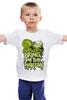 """Детская футболка классическая унисекс """"Bring Me The Horizon"""" - bmth, bring me the horizon, металкор, шеффилд"""