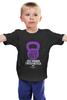 """Детская футболка классическая унисекс """"Спортивное питание"""" - спорт, фитнес, гиря, кросфит"""