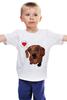 """Детская футболка """"Такса -любовь"""" - такса, dachshund"""