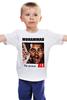 """Детская футболка классическая унисекс """"MUHHAMAD ALI The Greatest"""" - muhammad ali, muhammad, legend, али, мохаммед али"""