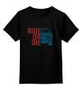"""Детская футболка классическая унисекс """"Furious 7"""" - форсаж, ride or die, вин дизель, пол уокер"""