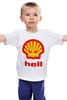 "Детская футболка ""Hell (Ад)"" - hell, shell, oil, моторное масло"