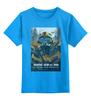 """Детская футболка классическая унисекс """"Transformers / Трансформеры"""" - кино, роботы, transformers, трансформеры, kinoart"""