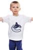 """Детская футболка классическая унисекс """"Ванкувер Кэнакс """" - 3d, хоккей, nhl, нхл, ванкувер кэнакс"""