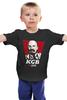 """Детская футболка классическая унисекс """"KGB, So Good (Lenin)"""" - lenin, ленин, kfc, кгб, kgb"""