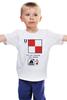 """Детская футболка классическая унисекс """"Uniform (U), флаг МСС (eng) for girl"""" - море, флаг, яхтинг, мсс, boatstyle"""