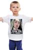 """Детская футболка классическая унисекс """"Thank God it's Friday"""" - пятница, выходные, friday, сигарета, thank god, chill, слава богу, сегодня пятница, tgif, weekend"""
