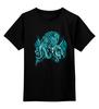 """Детская футболка классическая унисекс """"Ктулху"""" - ктулху, осьминог, cthulhu, лавкрафт, lovecraft"""
