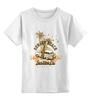 """Детская футболка классическая унисекс """"....Sunset Beach....Пляж"""" - лето, отдых, пляж, солнце, спорт"""