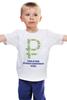 """Детская футболка классическая унисекс """"Рубль не упал..."""" - политика, экономика, рубль, падающий рубль"""