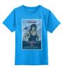 "Детская футболка классическая унисекс ""Rambo III / Stallone"" - сталлоне, рэмбо, stallone, rambo"