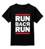 """Детская футболка классическая унисекс """"Run вася run"""" - ноггано, нинтендо, dmc, guf, ран вася ран"""