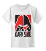 "Детская футболка классическая унисекс ""Dark Side"" - star wars, dark side, darth vader, дарт вейдер, kinoart"