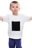 """Детская футболка классическая унисекс """"Barack Obama"""" - америка, барак обама, barack obama"""