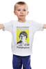 """Детская футболка """"Pumping Iron """" - винтаж, арнольд шварценеггер, pumping iron, качай железо, мистер олимпия"""