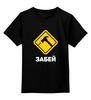 """Детская футболка классическая унисекс """"Забей"""" - знак, гвоздь, пофиг, молоток, забить"""