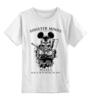 """Детская футболка классическая унисекс """"Микки Маус"""" - микки маус, mickey mouse"""