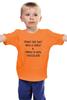 """Детская футболка классическая унисекс """"Smile and Chocolate"""" - позитив, smile, настроение, шоколад"""
