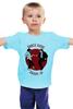 """Детская футболка классическая унисекс """"Dance Good (Pulp Fiction)"""" - ума турман, тарантино, криминальное чтиво, pulp fiction"""