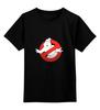 """Детская футболка классическая унисекс """"Охотники за привидениями"""" - фильмы, охотники за привидениями, ghostbusters, привидения"""