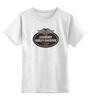 """Детская футболка классическая унисекс """"Harley-Davidson an American Legend / Харлей"""" - мото, байк, harley davidson, харлей, kinoart"""