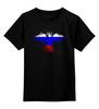 """Детская футболка классическая унисекс """"Флаг России"""" - арт, россия, флаг, триколор, голубь"""