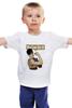 """Детская футболка классическая унисекс """"Фуриоза (Безумный Макс)"""" - mad max, безумный макс, шарлиз тером"""
