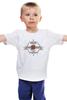 """Детская футболка """"Мужская мфти"""" - мфти, физтех, mipt"""