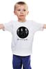 """Детская футболка классическая унисекс """"You saved my life"""" - 30 seconds to mars, черно-белое, 30 stm"""