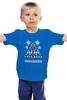 """Детская футболка классическая унисекс """"Новый Год"""" - новый год, узор, снежинки, елка"""