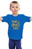 "Детская футболка ""Безумный Макс"" - mad max, безумный макс, fury road, дорога ярости"