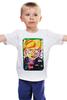 """Детская футболка классическая унисекс """"Гранджевое Лето  )))))))))))))))"""" - авторские майки"""