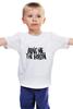 """Детская футболка классическая унисекс """"Bring Me The Horizon"""" - style, metalcore, bmth, bringmethehorizon, oliver, sykes, posthardcore"""