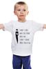 """Детская футболка классическая унисекс """"""""The Icon"""" """" - стиль, коко шанель, coco chanel"""