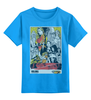"Детская футболка классическая унисекс ""Kill Bill "" - tarantino, ума турман, kill bill, убить билла, квентин тарантино"