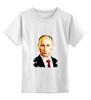 """Детская футболка классическая унисекс """"Владимир Путин"""" - путин, президент, putiin"""