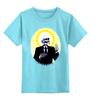 """Детская футболка классическая унисекс """"Holy Skeleton"""" - skull, череп, скелет, святой, holy"""