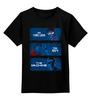 """Детская футболка классическая унисекс """"Путешественники во времени"""" - назад в будущее, фантастика, doctor who, терминатор, доктор кто"""