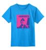 """Детская футболка классическая унисекс """"Нам по ПУТИ..."""" - любовь, россия, russia, путин, президент, putin"""