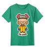 """Детская футболка классическая унисекс """"Повар (Во все Тяжкие)"""" - во все тяжкие, breaking bad, повар, the cook"""