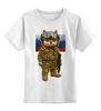 """Детская футболка классическая унисекс """"Вежливые Люди"""" - кот, россия, путин, крым, вежливые люди"""